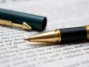 Публикация статьи «Профессиональный взгляд на состав информационной <br> системы предприятия» в журнале Генеральный Директор