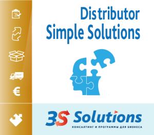 Distributor v5-01