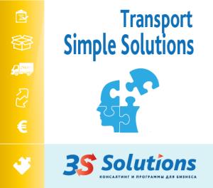 Transport V5-01